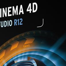 MAXON Announces Immediate Availability of Release 12 of CINEMA 4D