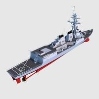 Arleigh Burke Class DDG 3D Model