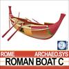 04 00 20 82 archaeosysrmboatca1 4