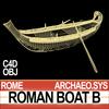 04 16 26 580 archaeosysrmboatbc1 4