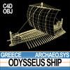 04 43 44 274 archaeosysgkodysseusshipc1 4
