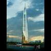 05 36 16 350 skyscraper office building 100 2 4
