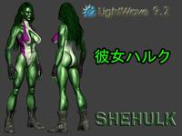 SheHulk 3D Model