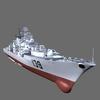 12 52 40 86 modern destroyers01 4