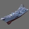 12 52 41 70 modern destroyers02 4