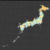 15 57 56 571 japan 7 4