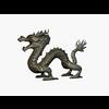 16 42 10 283 z000 dragonmax 4