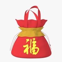 Gift Bag 3D Model