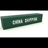 19 41 15 924 container closed 0061 4