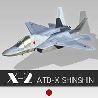 ATD-X 3D Model