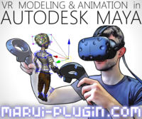 MARUI 1.4.6 for Maya (maya plugin)