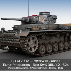 PzKpfw III - Panzer 3 - Ausf.J - 624 3D Model