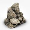 10 51 20 352 1200 sren rocks formation14 247 4