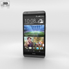 09 23 18 595 htc desire 820 milky way grey 600 0001 4
