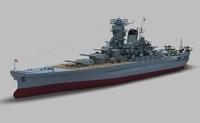 Japanese Battleship Yamato 3D Model