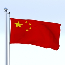 Animated Chinese Flag 3D Model