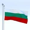 02 52 34 493 flag 0011 4