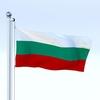 02 52 36 266 flag 0016 4