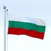 02 52 38 155 flag 0022 4