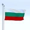 02 52 41 729 flag 0032 4