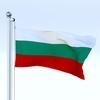 02 52 43 730 flag 0038 4