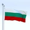 02 52 48 759 flag 0048 4