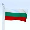 02 52 50 451 flag 0054 4