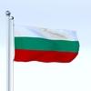 02 52 52 183 flag 0059 4