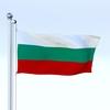 02 52 55 539 flag 0070 4