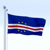 20 00 20 558 flag 0016 4