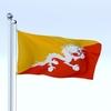 20 18 14 264 flag 0016 4