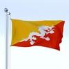 20 18 24 651 flag 0054 4