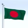 20 19 18 800 flag 0016 4