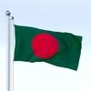 20 19 19 969 flag 0022 4