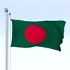 20 19 26 153 flag 0054 4