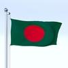 20 19 31 34 flag 0070 4