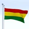 20 35 00 612 flag 0038 4
