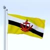 20 35 32 899 flag 0022 4