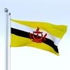 20 35 37 610 flag 0038 4