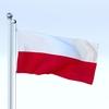 20 43 12 473 flag 0022 4