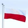 20 43 14 891 flag 0011 4