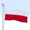 20 43 18 730 flag 0027 4