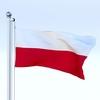 20 43 20 922 flag 0038 4