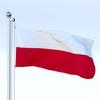 20 43 27 176 flag 0064 4