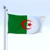 20 46 47 351 flag 0070 4