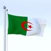 20 46 51 682 flag 0016 4