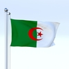 20 46 55 953 flag 0032 4