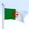20 46 57 268 flag 0038 4