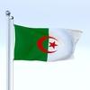 20 46 58 824 flag 0043 4