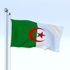20 47 00 65 flag 0048 4